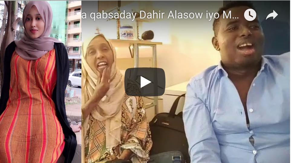 [Daawo] baashaalkii Live Music Maandeeq Nur Garaash iyo Dahir Alasow
