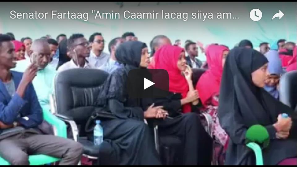 """[Daawo Senator Fartaag] """"Amin Caamir lacag siiya ama Facebook naga caaya gaal Bankiga madax ?"""