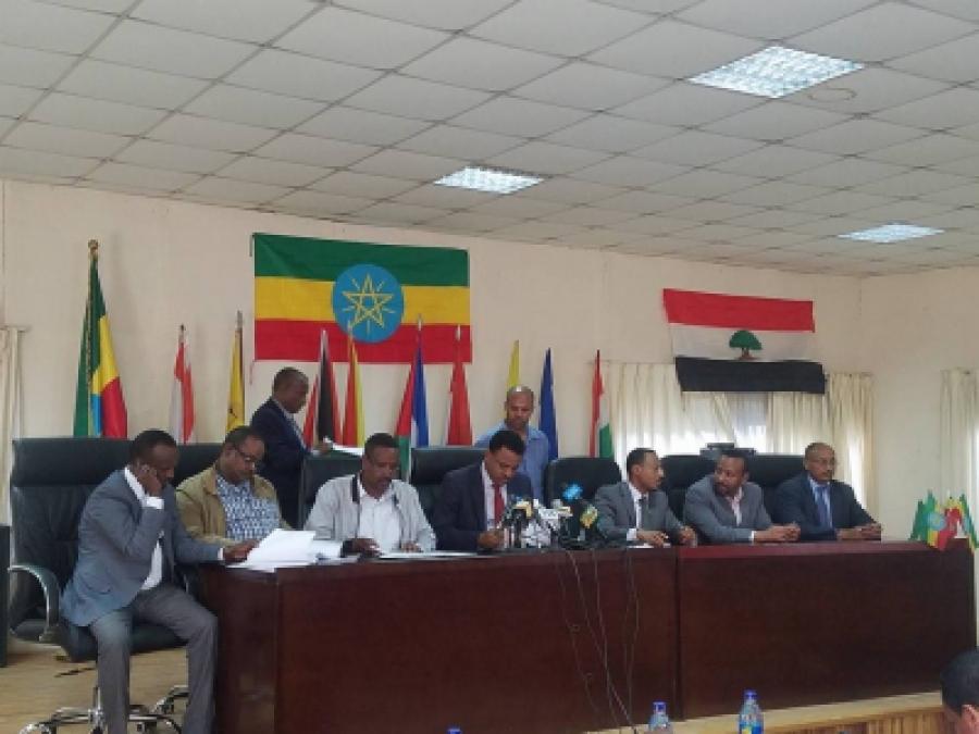 Ethiopian States of Oromia and Somali Agree to Resolve Boundary Dispute