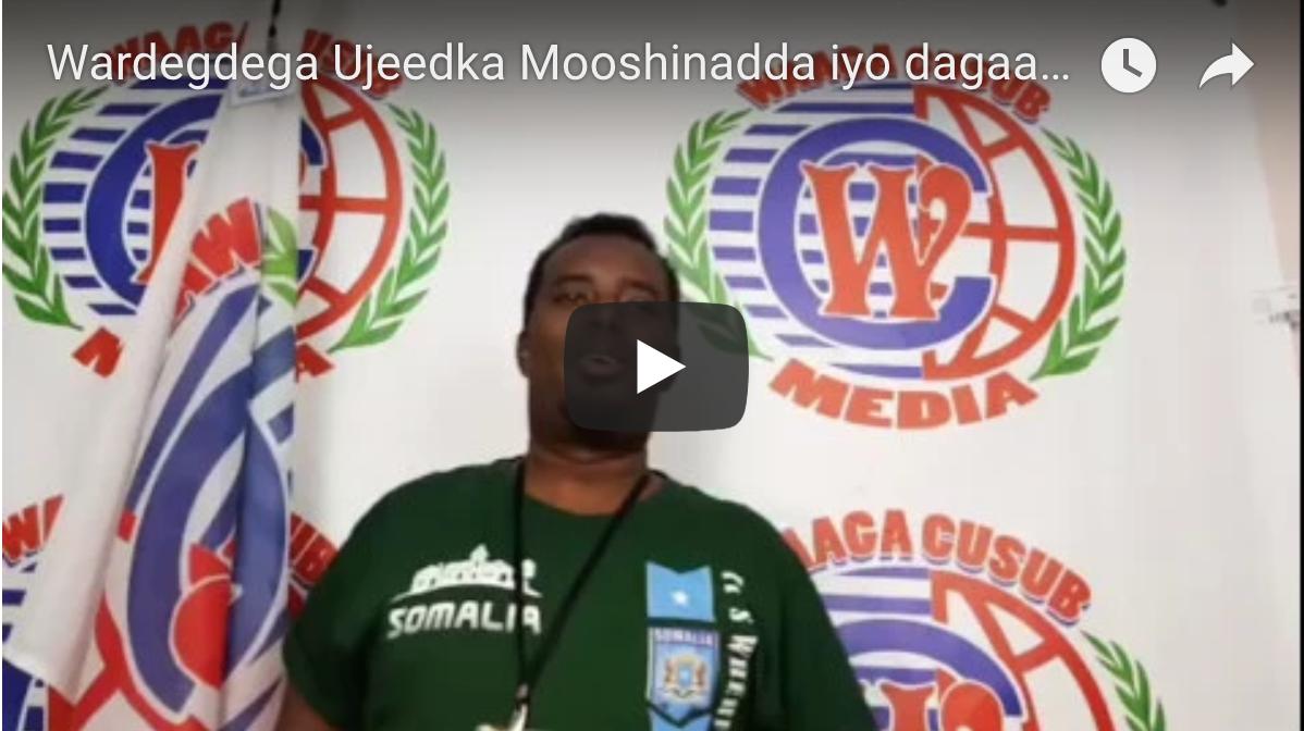 [Daawo Wardegdega] Ujeedka Mooshinadda Jawaari iyo Ra'isulwasaaraha laga gudbiyay iyo dagaalka aqalka sare -Emirates