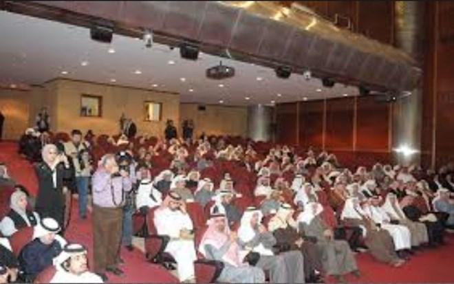 Ambassador Al-Budaiwi: Kuwait To Host Donor's Conference To Promote Education In Somalia