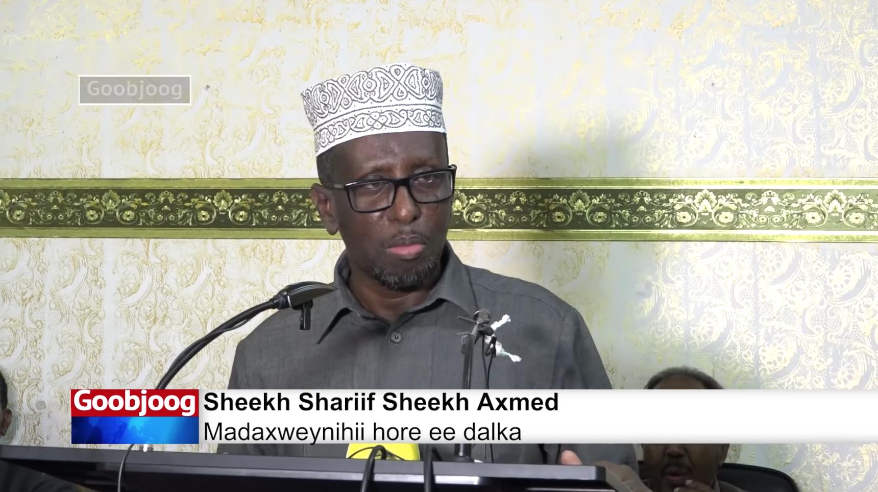 """[DAAWO Sheekh Shariif] """"Suma walaahi Farmaajo Xamar waan ka saarayaa"""""""