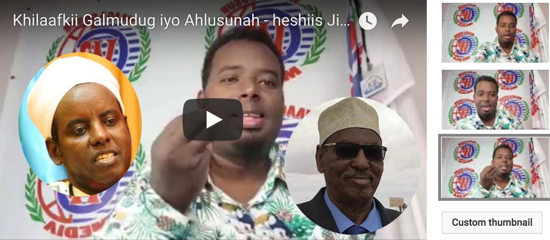 [Daawo] Madaxweynaha Galmudug iyo Hogaamiyaha Ahlusunah oo Jibouti ku ballansan 25-ka bisha..?