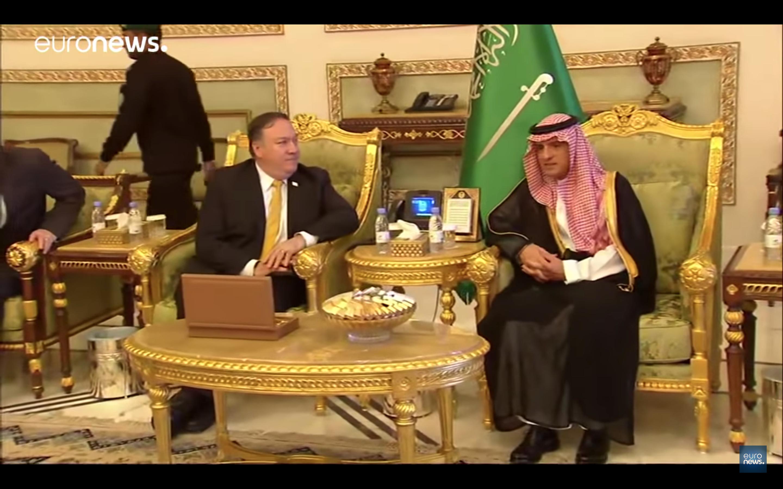 [Daawo] Xoghayaha Arrimaha dibadda Mareykanka oo ka degay Riyadh iyo halista ay wajaheen Munaafiqiinta Saudi Arabia