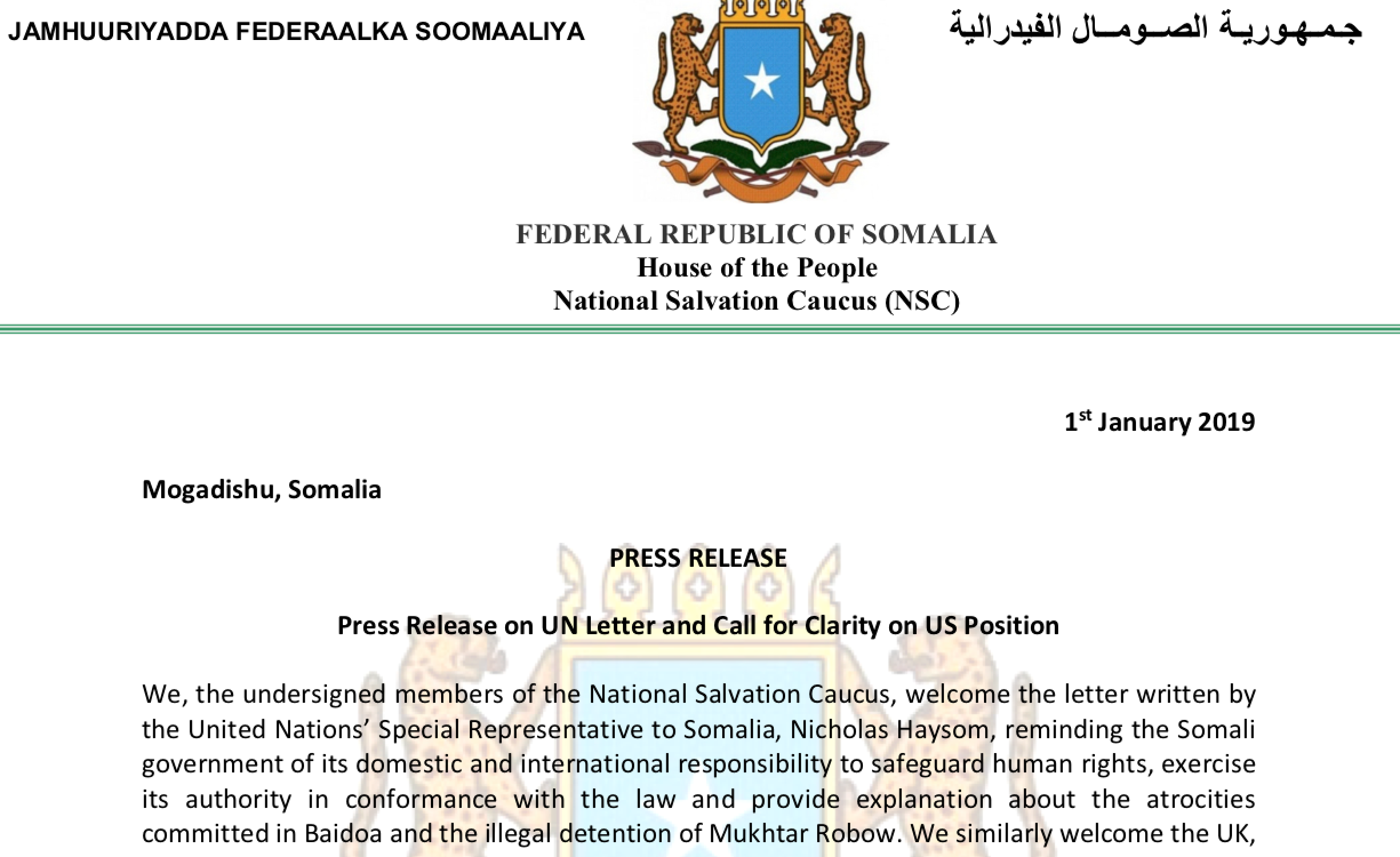 Somalia: Press Release on UN Letter and Call for Clarity on US Position