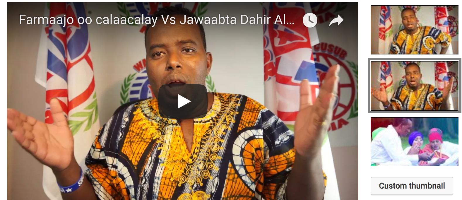 [Daawo] Farmaajo oo ku calaacalay in wada hadal lala furo iyo Jawaabta Dahir Alasow.?